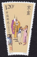 China 2018-21(6-5)T The 24 Solar Terms (3) - Cold Dews, Red Maple Leaves, Tailor, Scissors, Sewing Machine, Mint(1V) - Textile