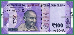 India Inde Indien - 100 Rupees / INR Banknote P-112a 2018 UNC ( Sign. Urjit Patel - Without Plate Letter ) - As Scan - India