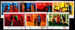 Yemen-0003 - Olimpiadi Di Monaco 1972 (o) Used - Senza Difetti Occulti. - Yemen
