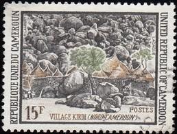 CAMEROUN - Scott #579 Kirdi Village / Used Stamp - Cameroon (1960-...)