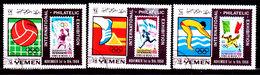 Yemen-0007 - Esposizione Filatelica Internazionale 1968 (o) Used - Senza Difetti Occulti. - Yemen