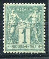 RC 10242 FRANCE N° 61 - 1c VERT SAGE TYPE I JOLI CENTRAGE NEUF * COTE 175€ TB - 1876-1878 Sage (Type I)
