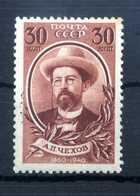 1940 URSS N.758 MNH ** - 1923-1991 UdSSR