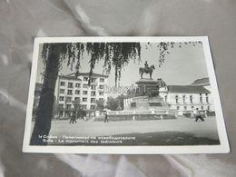 Sofia Le Monument Des Liberateurs Bulgaria - Bulgaria