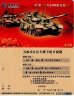 TARJETA TELEFONICA DE CHINA. TANQUE - WAR TANK (170) - Armada
