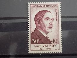 Timbre Neuf France 1954 : Paul Valéry - France