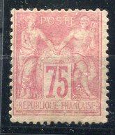 RC 10248 FRANCE N° 81 - 75c ROSE SAGE TYPE II SIGNÉ A.BRUN NEUF * COTE 2750€ B/TB - 1876-1898 Sage (Type II)