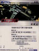 TARJETA TELEFONICA DE CHINA. GUN (167) - Armada