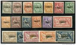 Maroc (1918) N 80 à 97 * (charniere) - Neufs