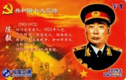 TARJETA TELEFONICA DE CHINA. MILITARES (125) - Armada