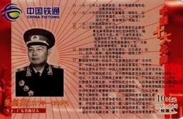 TARJETA TELEFONICA DE CHINA. MILITARES (128) - Armada