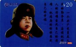 TARJETA TELEFONICA DE CHINA. MILITARES (131) - Armada