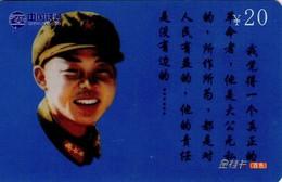 TARJETA TELEFONICA DE CHINA. MILITARES (133) - Armada