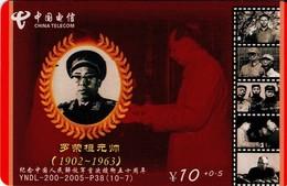 TARJETA TELEFONICA DE CHINA. MILITARES (144) - Armada