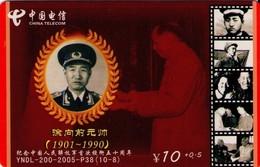 TARJETA TELEFONICA DE CHINA. MILITARES (145) - Armada