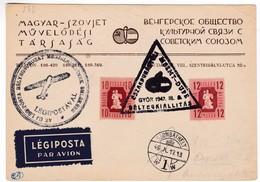 M354 Exposition Philatélique 1947 III.9.Győr Hungarian-Soviet Culture Society Stamp Exhibition By Special Airmail Flight - Poste Aérienne