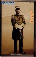 TARJETA TELEFONICA DE CHINA. MILITARES (148) - Armada
