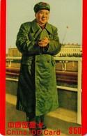 TARJETA TELEFONICA DE CHINA. MILITARES, IDD CARD (149) - Armada
