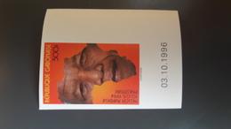 GABON 1996 NELSON MANDELA MANDELLA   - IMPERF IMPERFORATE ND NON DENTELE - RARE MNH - Gabon (1960-...)