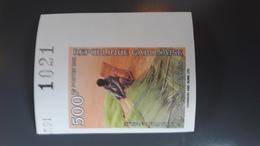 GABON 1991 ARTISANAT HANDCRAFT HANDCRAFTS HANDICRAFTS HANDICRAFT - IMPERF IMPERFORATE ND NON DENTELE - RARE MNH - Gabon (1960-...)