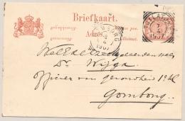 Nederlands Indië - 1907 - 5 Cent Vürtheim I, Briefkaart G14 Van VK TJILATJAP Naar VK GOMBONG - India Holandeses