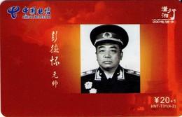 TARJETA TELEFONICA DE CHINA. MILITARES (151) - Armada