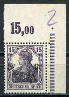 Nr. 106 C Bogenecke Postfrisch Michel 70 € Geprüft BPP - Allemagne