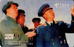 TARJETA TELEFONICA DE CHINA. MILITARES (154) - Army