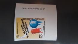 GABON 1993 UPU POSTE UNIVERSAL PARTNER PARTENAIRE UNIVERSEL  - IMPERF IMPERFORATE ND NON DENTELE - RARE MNH - Gabon (1960-...)