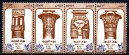 Egypte 1106 à 1109** - Egypt
