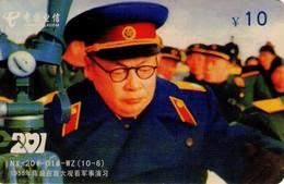 TARJETA TELEFONICA DE CHINA. MILITARES (163) - Armada
