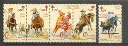 MEXIQUE. Les Chevaux Des Rodéos Mexicains, 5 Timbres Neufs ** - Horses