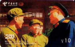 TARJETA TELEFONICA DE CHINA. MILITARES (166) - Army