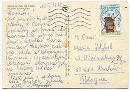France - Postcard - Carte Postale - Ohne Zuordnung