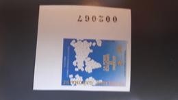 GABON 1988 LA POSTE TOUJOURS ET PARTOUT WORLD MAP - IMPERF IMPERFORATE ND NON DENTELE - RARE MNH - Gabon (1960-...)