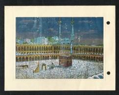 Saudi Arabia Silver Shining Picture Eid Greeting Card Holy Mosque Kaaba Mecca Picture View Card - Arabia Saudita
