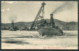 Icebreaker In Vladivostock Harbour Postcard. Polar Russia Ship - Ships