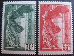 R1680/58 - 1937 - VICTOIRE DE SAMOTHRACE - N°354 à 365 NEUFS** - Cote : 170,00 € - France