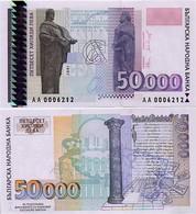 BULGARIA       50,000 Leva       P-113a       1997       UNC  [ 50000 ] - Bulgaria