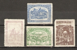 Turkestan, République Soviétique 1921 - Petit Lot De 4 NSG° - 1917-1923 Republiek & Sovjetrepubliek