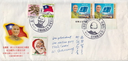 Postal History Cover: Taiwan Cover With Chang Kai Shek Stamps And Interesting, 2.11.75 Cancels ( ? ) - Other