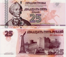 TRANSNISTRIA       25 Rublej       P-45a       2007       UNC - Banknoten