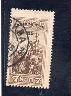 URSS 1925 O DENT 12.5 - 1923-1991 URSS