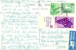 ISRAEL POST CARD AIR MAIL 1950   (SET180252) - Stamps