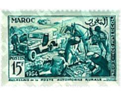 Ref. 44023 * MNH * - MOROCCO. 1954. STAMP DAY . DIA DEL SELLO - Morocco (1891-1956)