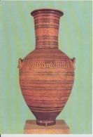 Greece Athens Grand Amphor Uncirculated Postcard (ask For Verso / Demander Le Verso) - Antichità