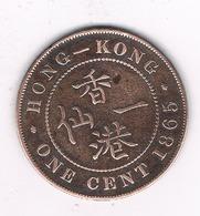 ONE CENT 1865 HONGKONG /6617/ - Hong Kong
