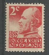 Guillaume Lll 2c (+2)c Rouge - Period 1891-1948 (Wilhelmina)