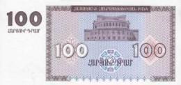 ARMENIE 100 Dram Daté De 1993 Pick 36 UNC - Arménie