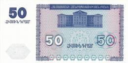 ARMENIE 50 Dram Daté De 1993 Pick 35 UNC - Arménie